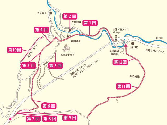 株式会社トコちゃんねる静岡は静岡市内でケーブルテレビサービスを提供しています